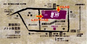 map suminoe.jpg