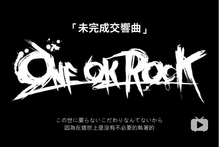 oneokrock.png